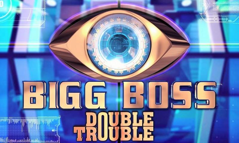 Bigg-Boss-9-Logo-First-Look