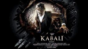 Kabali, Rajinikanth, Kabali coins, Rajinikanth movie, Muthoot Fincorp