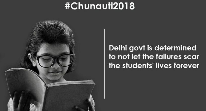 India,Delhi,Government Schools,