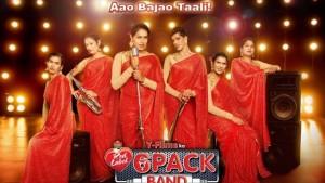 Hrithik Roshan,6-Pack Band,India,Transgender,Musician,Music