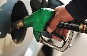 petrol price 1