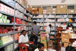 Private Hospitals, Discounted Medicines,High Priced Medicines